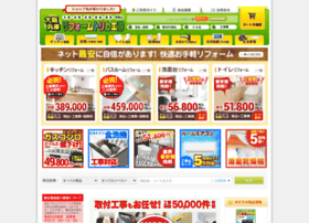 torikae-kansai.com