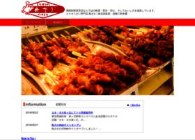 torisaka.com