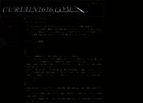 tornistry.net