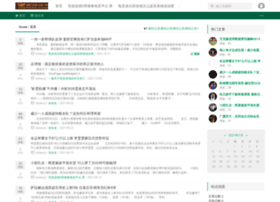 torontovacancies.com