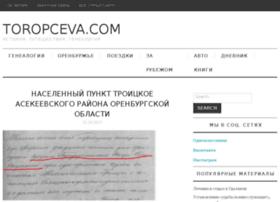 toropceva.com