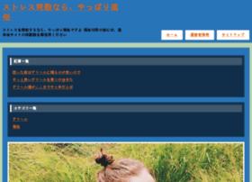 torrent-informatica.com