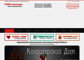 tort.net.ua