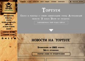 tortuga-fish.ru