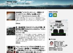 toru-samy.com