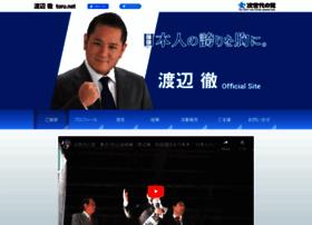 toru.net
