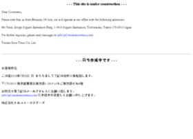 torukoeurotours.com