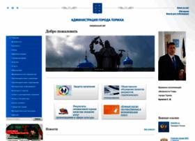torzhok-adm.ru
