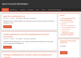 tos-vp.ru
