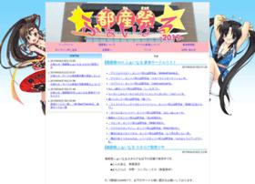 tosanmatsuri.sokubaikai.com