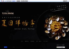 toscanini.okgo.tw