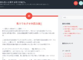 toshi-official.com