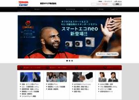 toshiba-carrier.co.jp