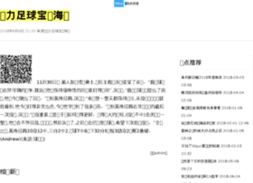toshiba-qosmio.com.cn
