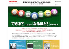 toshiba-tag.co.jp