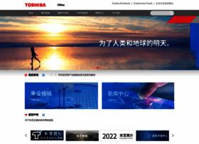 toshiba.com.cn