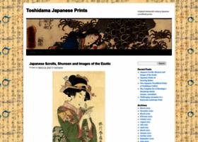 toshidama.wordpress.com
