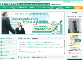 toshinbusiness-shinjuku.com