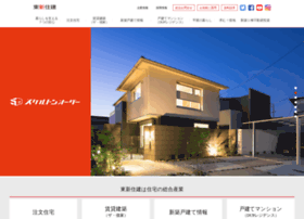 toshinjyuken.co.jp