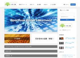 toshiro.socialcast.jp
