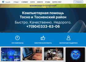 tosnopk.ru