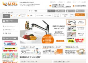tostem-online.com