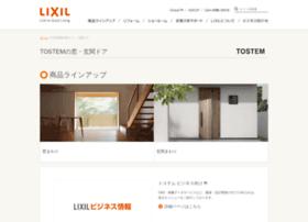 tostem.co.jp