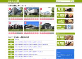 tosyokan-navi.com