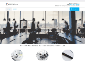 total-office-japan.com