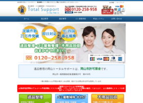 total-support1.com