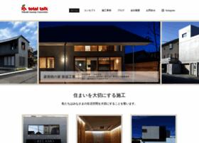 total-talk.jp