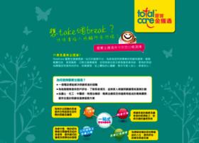 totalcare.org.hk