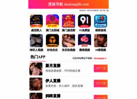 totalnewsbd.com