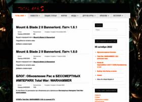 totalwars.ru