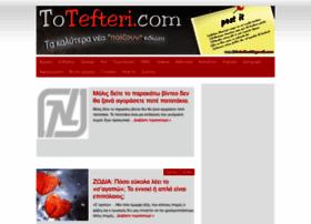 totefteri.blogspot.com