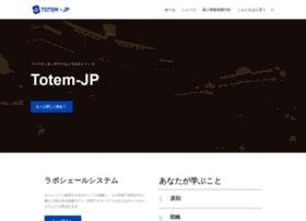 totem-jp.com