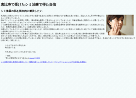 totifun.com