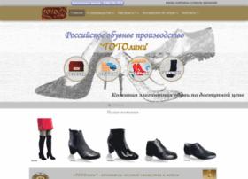 totolini-obuv.ru