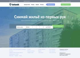 totook.ru