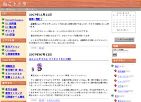totora.jpn.org