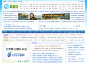 totoso.com