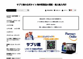 tototalk.jp