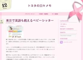 totoya-uo.com
