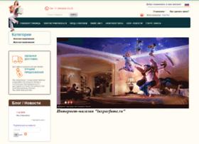 totparfum.ru