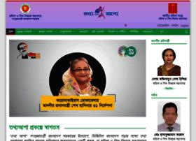 totthoapa.gov.bd