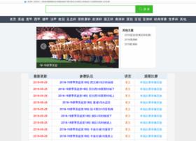 toubai.com