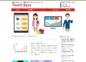 touch-base.biz