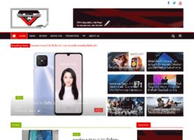 touchphoneview.com