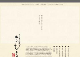 toufuchikuwa.com