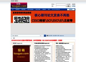 tougao.com